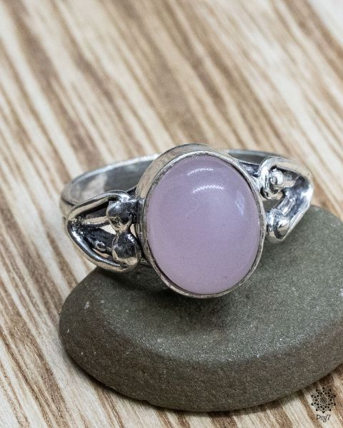 Ring Kuno | Rosenquarz