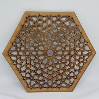 Laser Cut Coaster Persian - 14cm