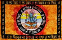 Wandtuch | Überwurf - Sanskrit Shiva