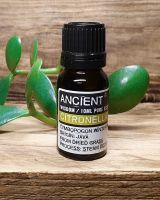 Ätherisches Öl | Citronella - 10ml