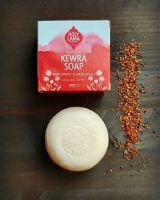 Holy Lama | Ayurvedische Seife - Kewra #1